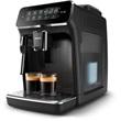 Saeco AREA OTC automata kávéfőző MarketWorld webáruház
