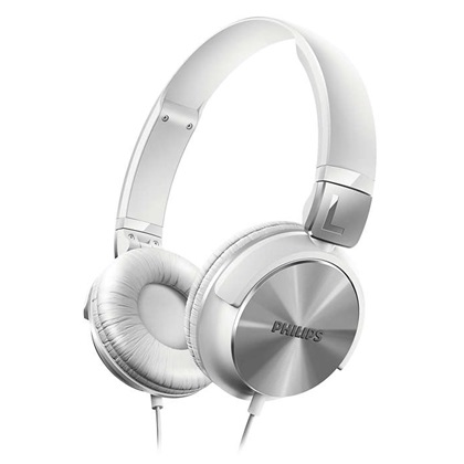 Philips SHL3160WT 00 fejhallgató - MarketWorld webáruház 2cf51ee64e